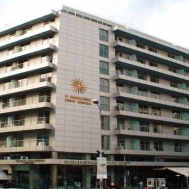 Γραφεία Θεσσαλονίκη